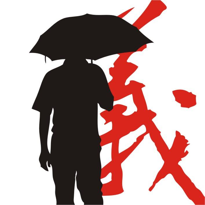 """""""Righteousness"""": Umbrella Movement logo competition entry. Artwork by Chun Man, courtesy Kacey Wong."""